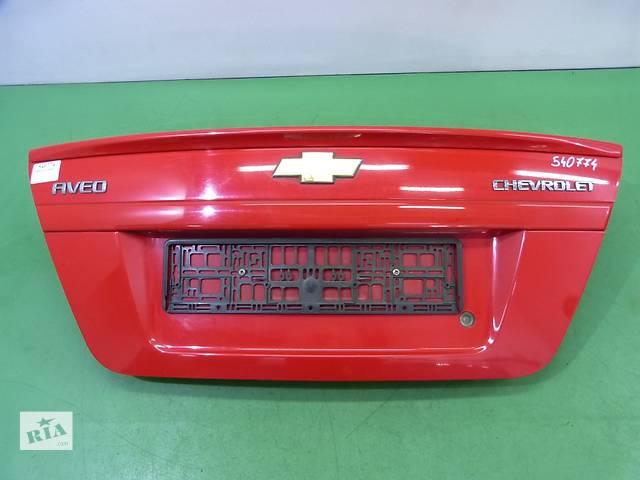 Крышка багажника для легкового авто Chevrolet Aveo T250 З- объявление о продаже  в Тернополе