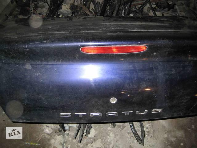 бу  Крышка багажника для легкового авто Chrysler Stratus в Львове