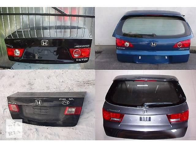 продам  Крышка багажника для легкового авто Honda Accord бу в Киеве
