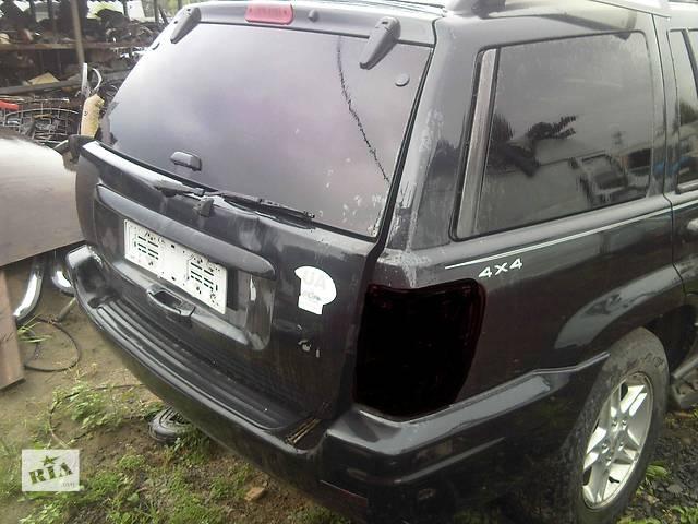 продам  Крышка багажника для легкового авто Jeep Grand Cherokee Limited бу в Ужгороде