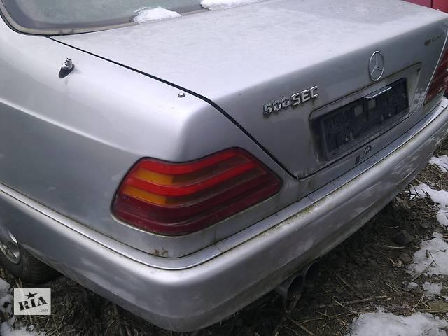 бу  Крышка багажника для легкового авто Mercedes S 500 в Ужгороде