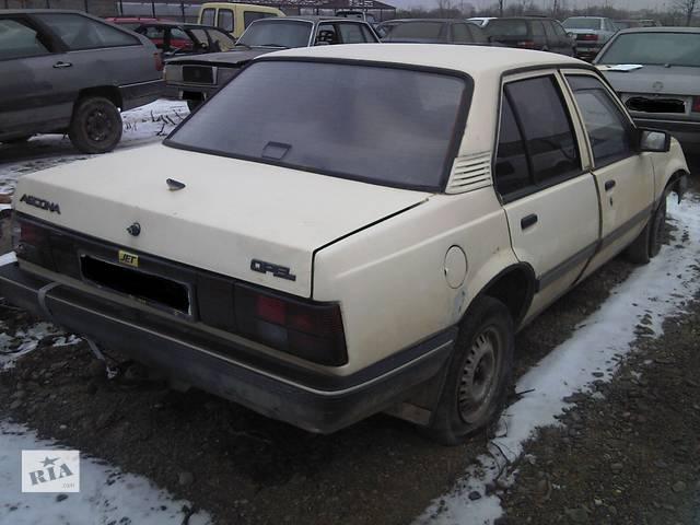 Крышка багажника для легкового авто Opel Ascona- объявление о продаже  в Ужгороде