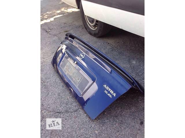 Крышка багажника Opel Astra G седан.- объявление о продаже  в Днепре (Днепропетровске)