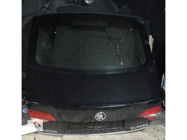 продам  Крышка багажника Skoda SuperB 2009-2015 бу в Львове