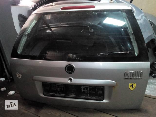 купить бу Крышка багажника в сборе Skoda Octavia Tour в Киеве