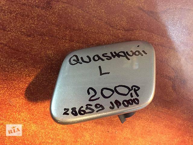 купить бу  Крышка форсунки омывателя  Nissan Qashqai  28659 jp000 в Одессе