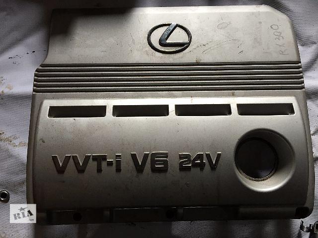 Крышка мотора декоративная  Lexus RX300 1MZ-FE- объявление о продаже  в Одессе