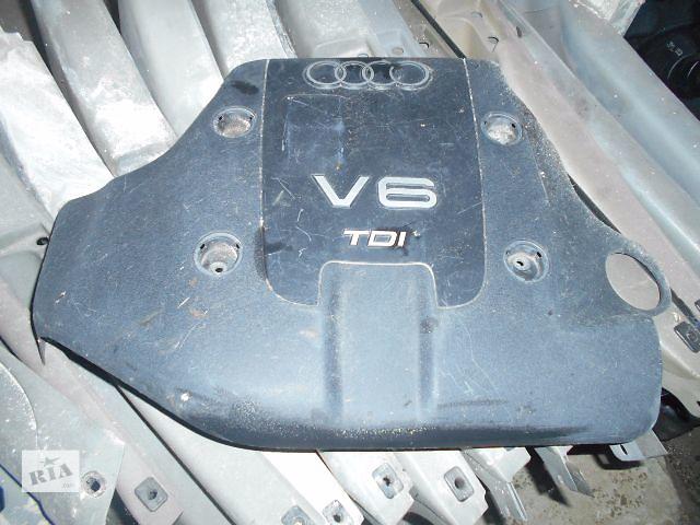 Крышка мотора для Audi A4, 2.5tdi, 1998, 059103935- объявление о продаже  в Львове