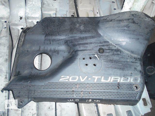 продам Крышка мотора для Skoda Octavia, 1.8і, 06A103724B бу в Львове
