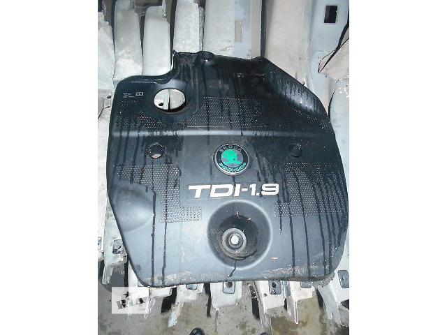купить бу крышка мотора для Skoda Octavia, 1.9tdi, 038103925E в Львове
