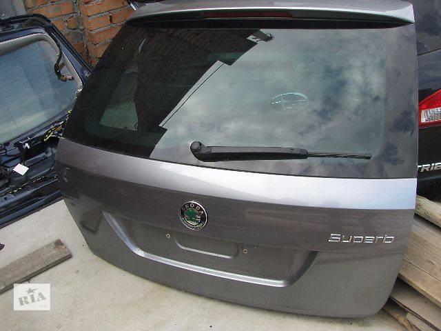 Крышка багажника Skoda SuperB Универсал 2011- объявление о продаже  в Львове