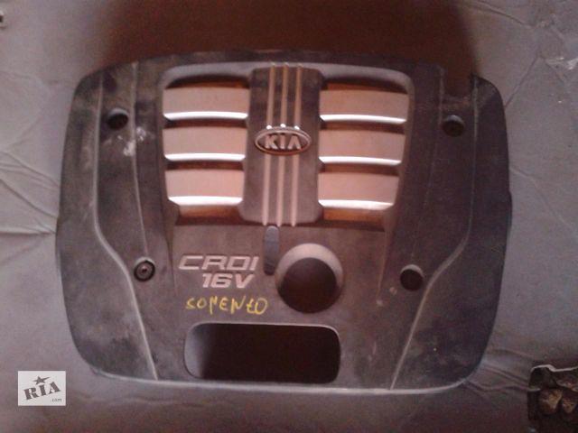 продам Крышка мотора Kia Sorento 2002-2009 год, 2.5 дизель. бу в Киеве