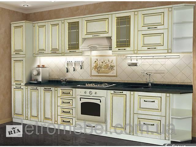 бу Кухня Гранд золото в Червонограде