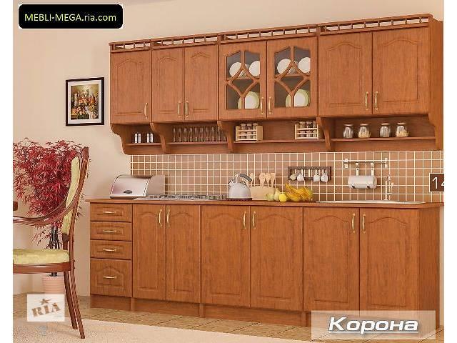 купить бу Кухня Оля Корона в Киеве