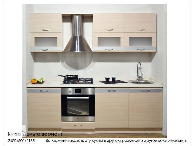 продам Кухня Дельта  от Дизайн-Стелла бу в Киеве