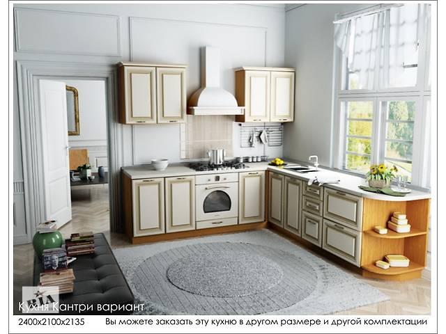 бу Кухня  Кантри  от Дизайн-Стелла в Киеве