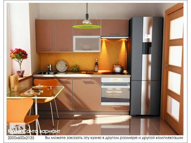 бу Кухня  Санта  от Дизайн-Стелла в Киеве