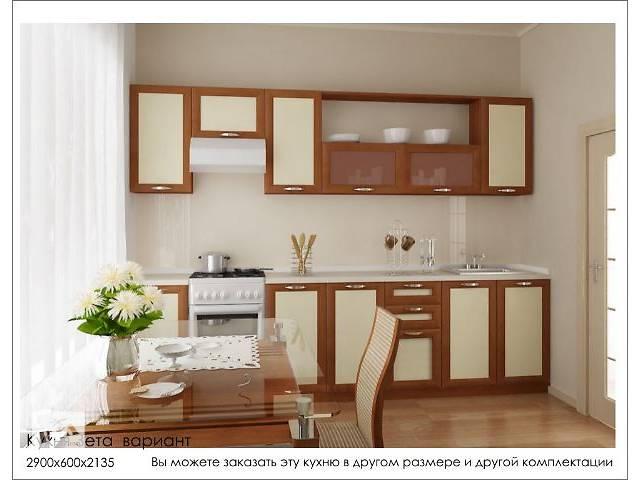 продам  Кухня  Зета  от Дизайн-Стелла бу в Киеве