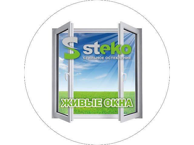 бу Кухонные окна Steko в Сумах