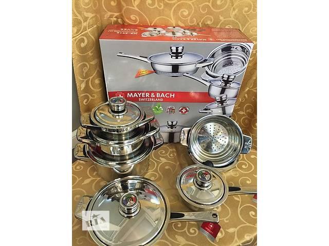 продам Кухонный набор mayer & bach mb-2916 бу в Тернополе