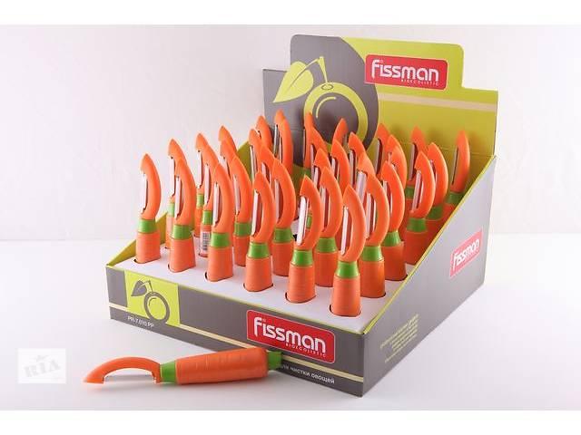 продам Кухонный нож Fissman Для чистки овощей Orange (PR-7010.PP)  бу в Киеве