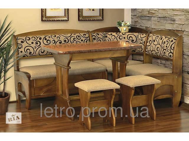 Кухонный уголок Софи 2(дерево)- объявление о продаже  в Червонограде