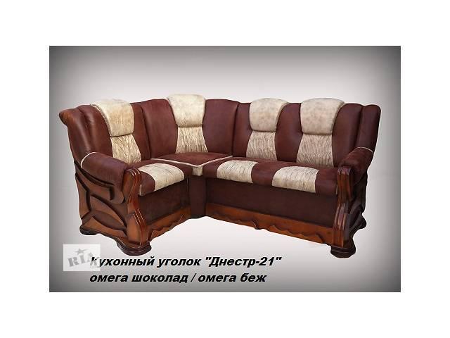 продам Кухонный уголок в ассортименте со спальным местом бу в Киеве