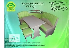 Объявления Мебель