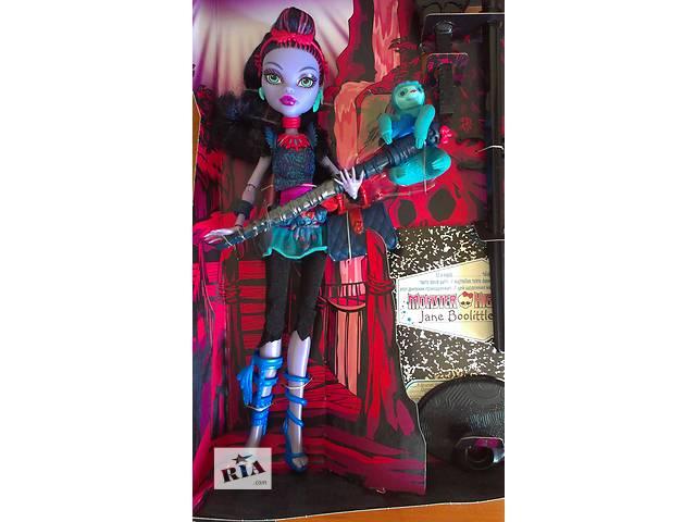 Кукла Джейн Булитл (Jane Boolittle) Monster High базовая с питомцем Mattel- объявление о продаже  в Черкассах