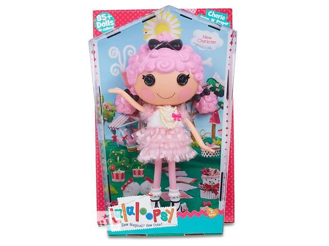 Кукла Лалалупси Lalaloopsy Cherie Prim ´N´ Proper 33 см- объявление о продаже  в Одессе