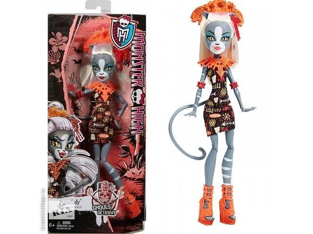купить бу Кукла Monster High Ghouls´ Getaway Meowledy в Одессе