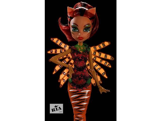 Кукла Monster High Great Scarrier Reef Glowsome Ghoulfish Toralei- объявление о продаже  в Одессе