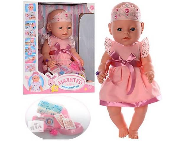 продам Кукла Пупс Малятко-Немовлятко BL018B-S-UA (копия Baby Born) бу в Киеве