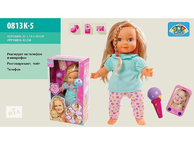продам Кукла-пупс интерактивная 0813К-5 бу в Киеве