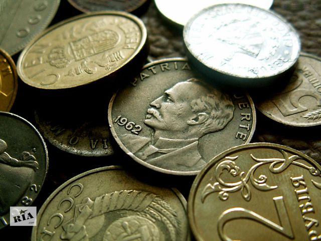 продам Куплю монеты, медали, значки, марки, открытки, статуэтки бу в Харькове