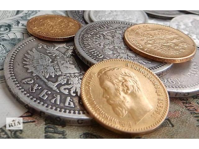 продам куплю монеты ссср