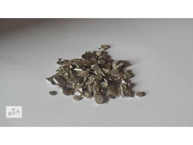 Куплю серебро техническое- объявление о продаже  в Киеве