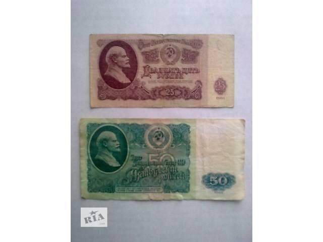 продам Купоны Украины и деньги СССР бу в Виннице