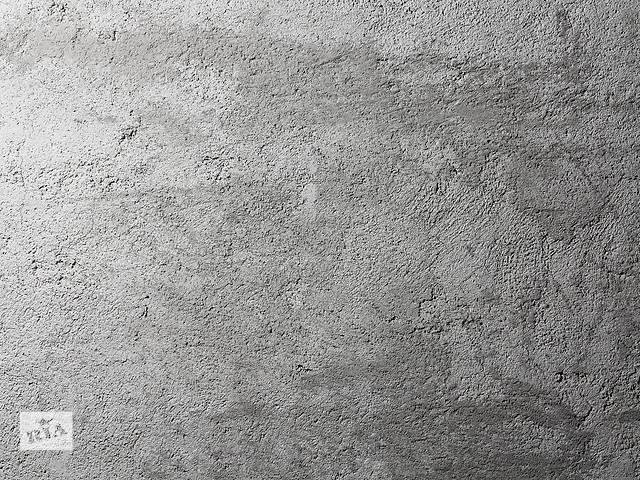 продам Купить бетон Днепродзержинск, цена, с доставкой в Днепродзержинске бу в Каменском (Днепропетровской обл.) (Днепродзержинск)