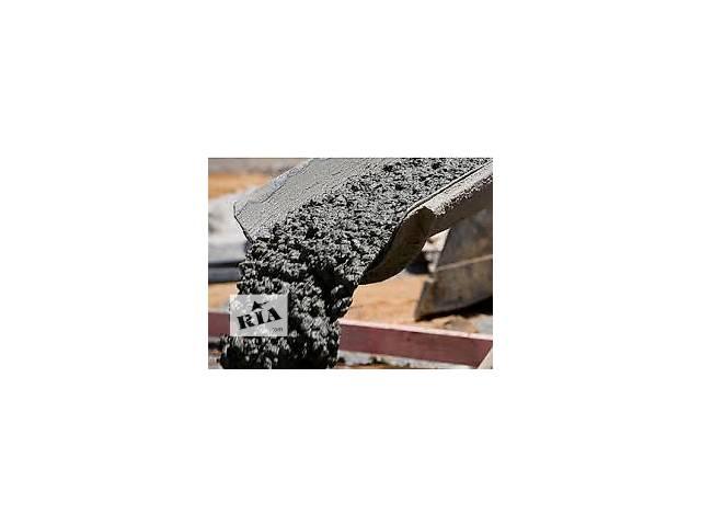 продам Купить бетон Львов, цена, с доставкой во Львове бу в Львове
