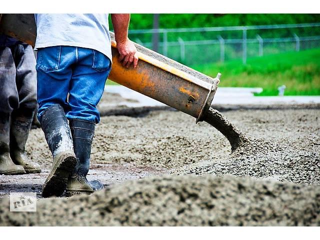бу Купить бетон Николаев, цена, с доставкой в Николаеве в Николаеве