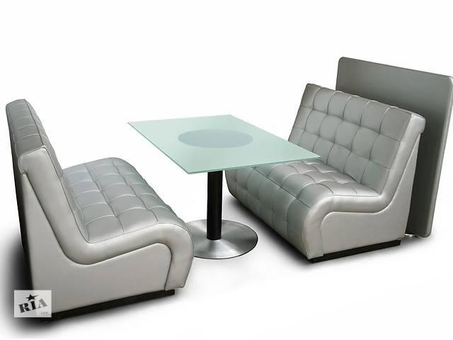 купить бу Купить диван для кафе Ларси в Киеве