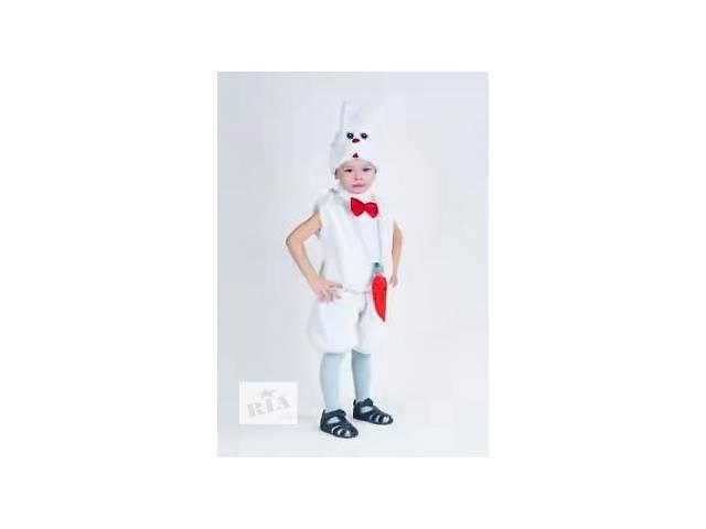 Купить Карнавальные костюмы в Ялте по лучшей цене - объявление о продаже  в Ялте