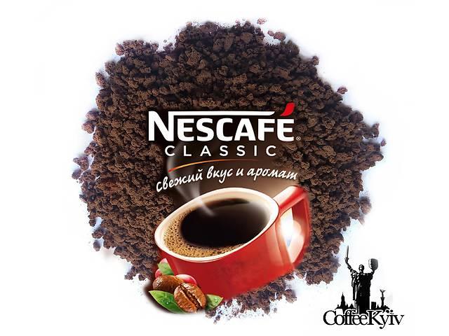 купить бу Купить растворимый кофе Seda Sweet (Nescafe Classic)  в Украине