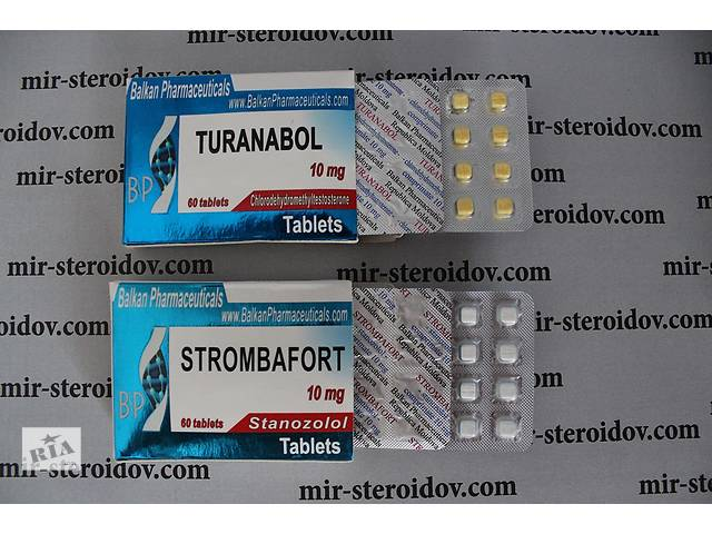 купить бу Купить стероиды, продажа стероидов наложенным платежом  в Запорожье