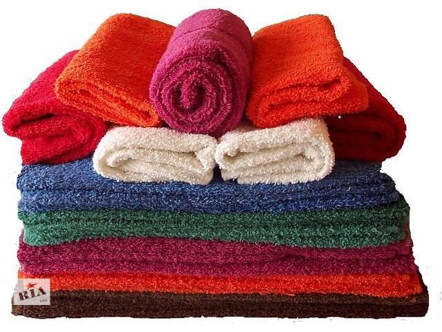 Купить большое махровое полотенце- объявление о продаже  в Херсоне