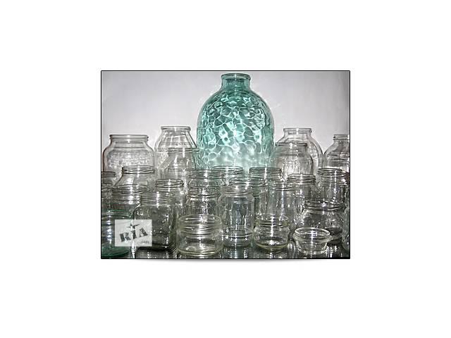 купить бу Купить стеклянные банки в Киеве