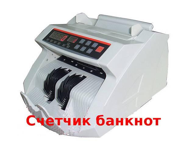 купить бу Купюросчетная машинка (счетчик банкнот) 2089 PRO UV/MG в Одессе