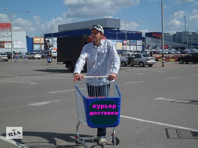 продам курьер, доставка документов, экспресс почта, срочная доставка посылок, распространение рекламного материала бу в Харькове