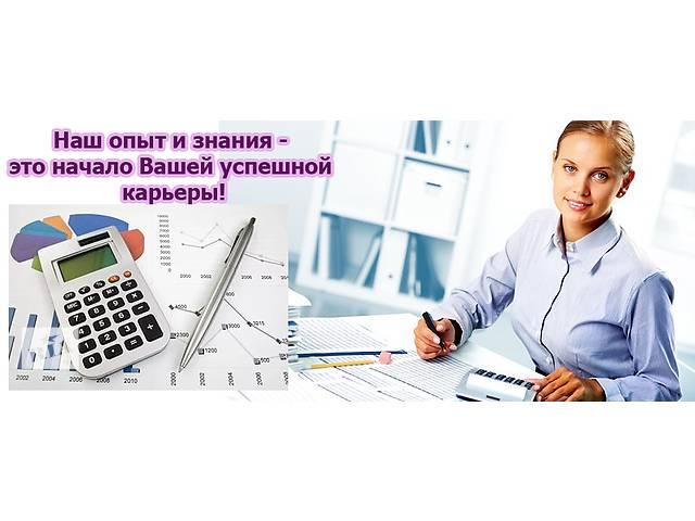 """бу Курс """"Частное предпринимательство"""" в Харькове"""
